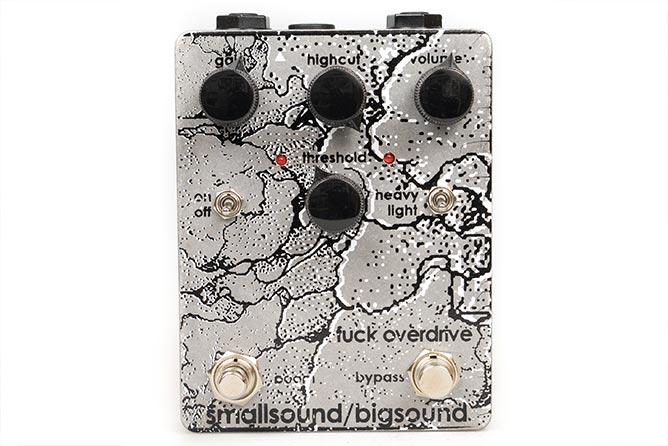 smallsound-bigsound-fuck-overdrive-sparkle.jpg