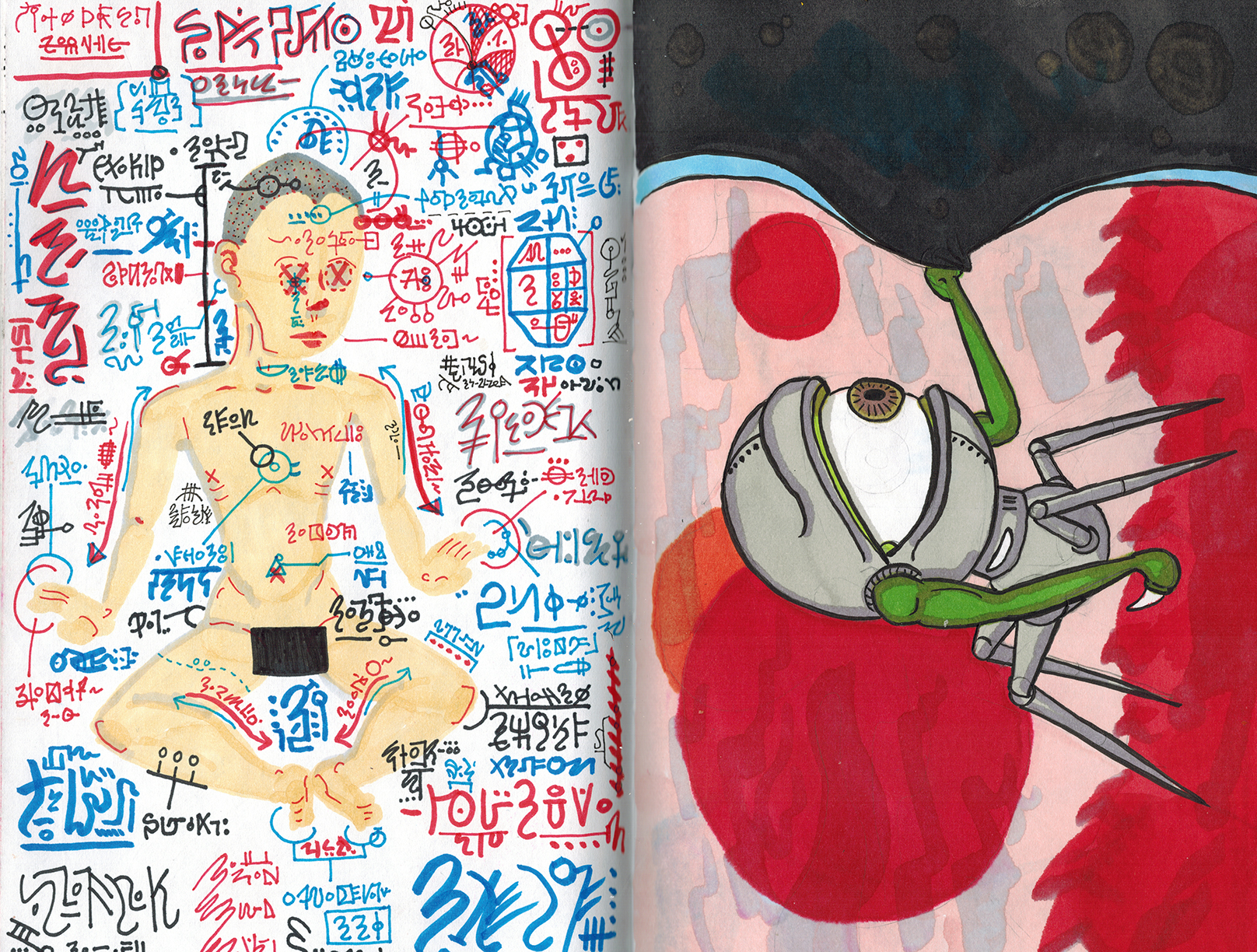 sketchbook203112015_0041.jpg