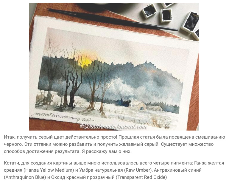 I have repeatedly found my artwork, tutorials, printables, blog posts, and even my entire website illegally republished like on the Russian website above. Breach of artist copyright is a widespread and ever-growing problem, and artists have little hope of resolution.