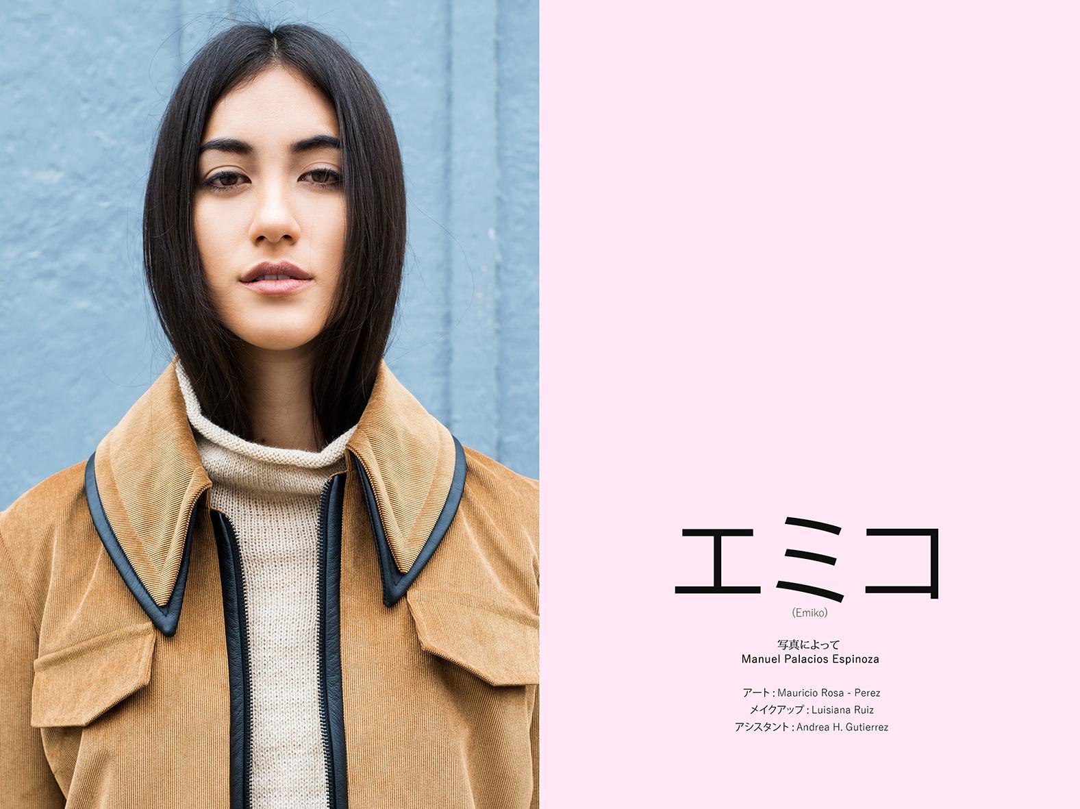 D Emiko Tokuda Editorial Fashion Photography Manuel Palacios Espinoza 2016 Peru Lima Moda Peruana - 01.jpg