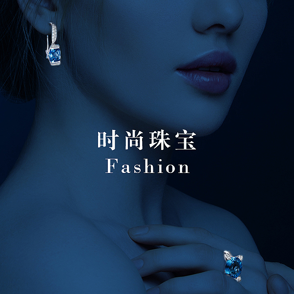fashion-123.jpg