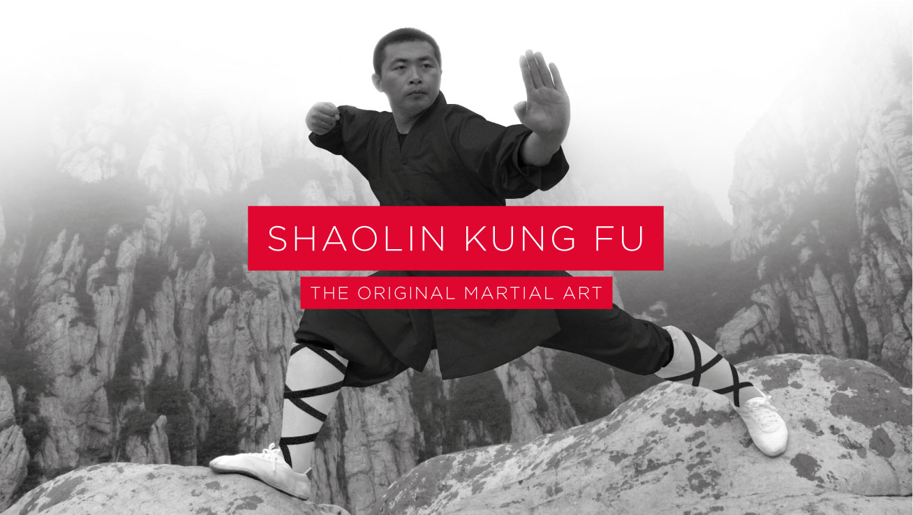 Shaolin Kung Fu Home Page