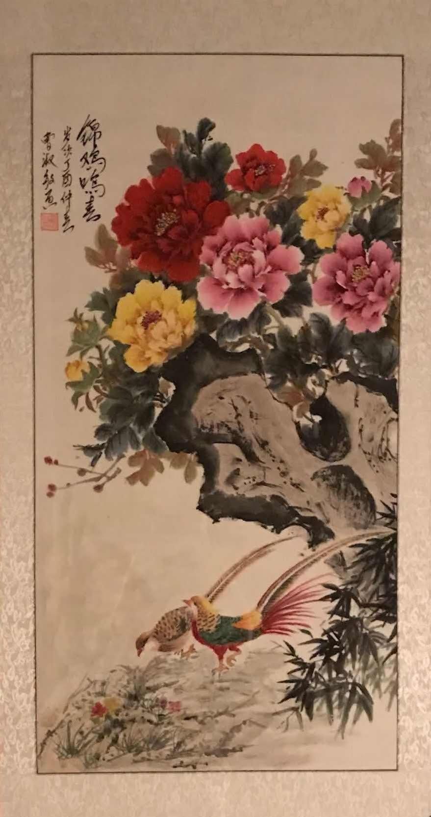Asian 13.jpg