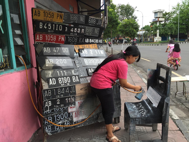 INDONESIA Yogyakarta—2016 August 14 10;08;42.jpg