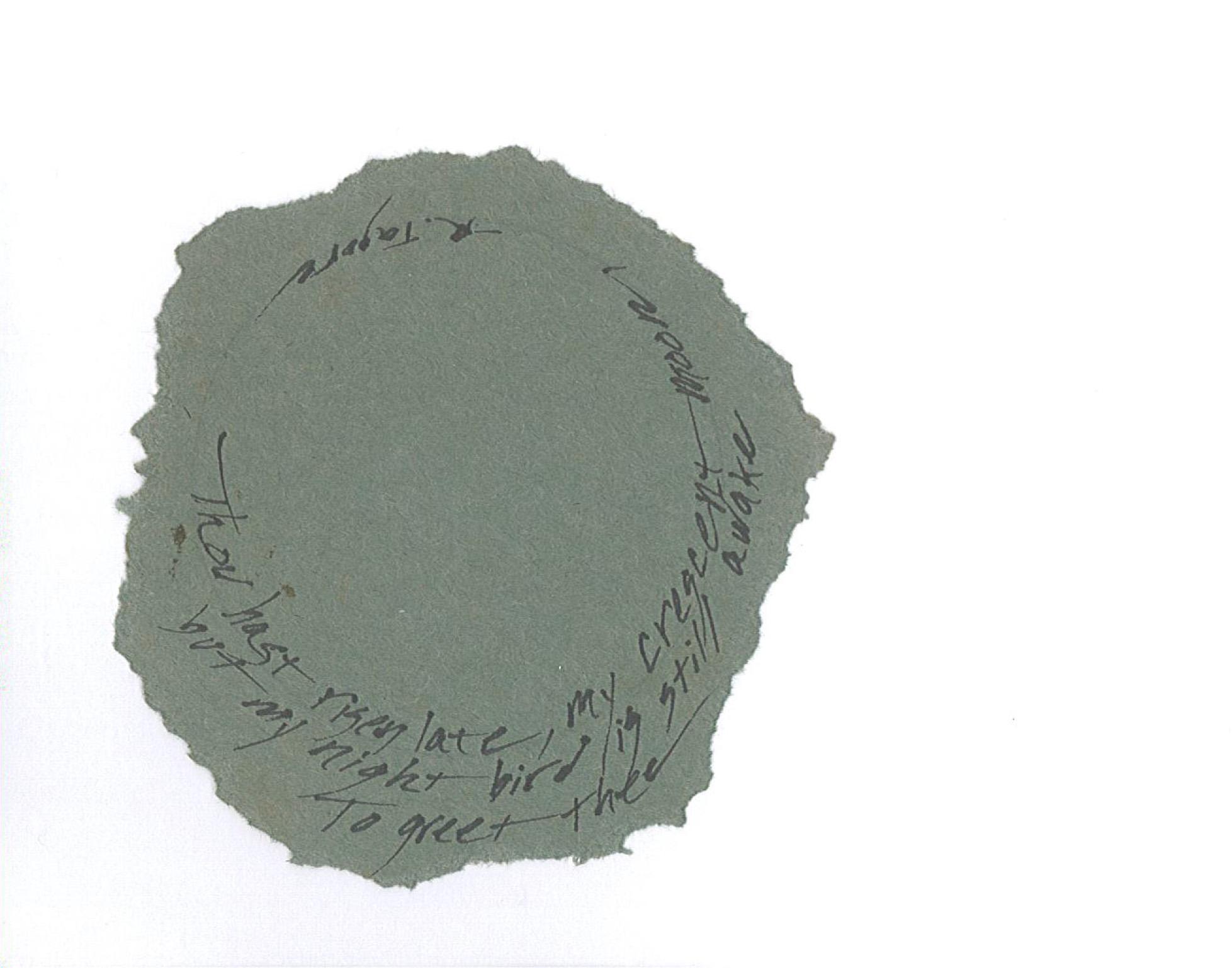 1996 07 11—tagore poem-1.jpg