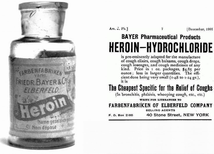 Heroin old Bayer AD - cheapest specific for the relief of coughs.jpg