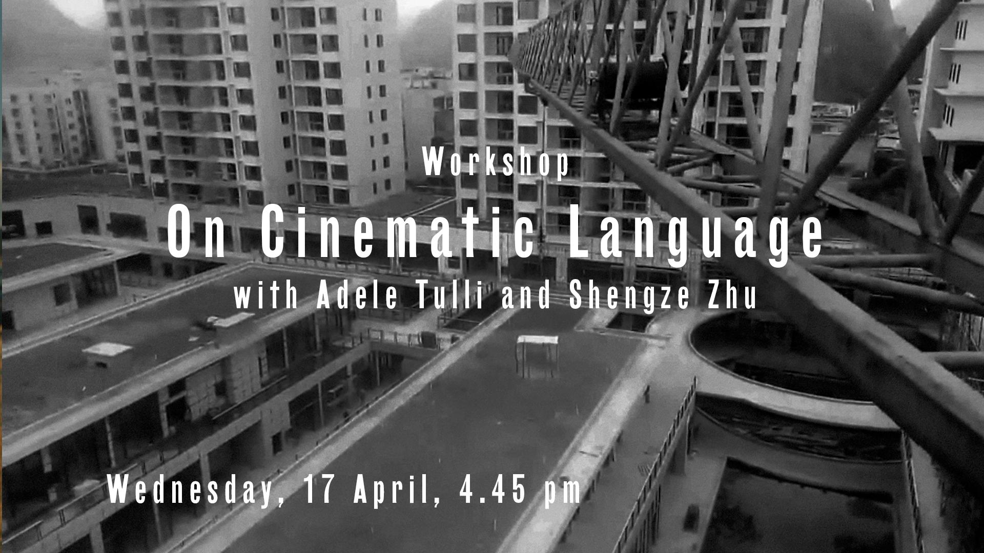 Cinematic Language.png