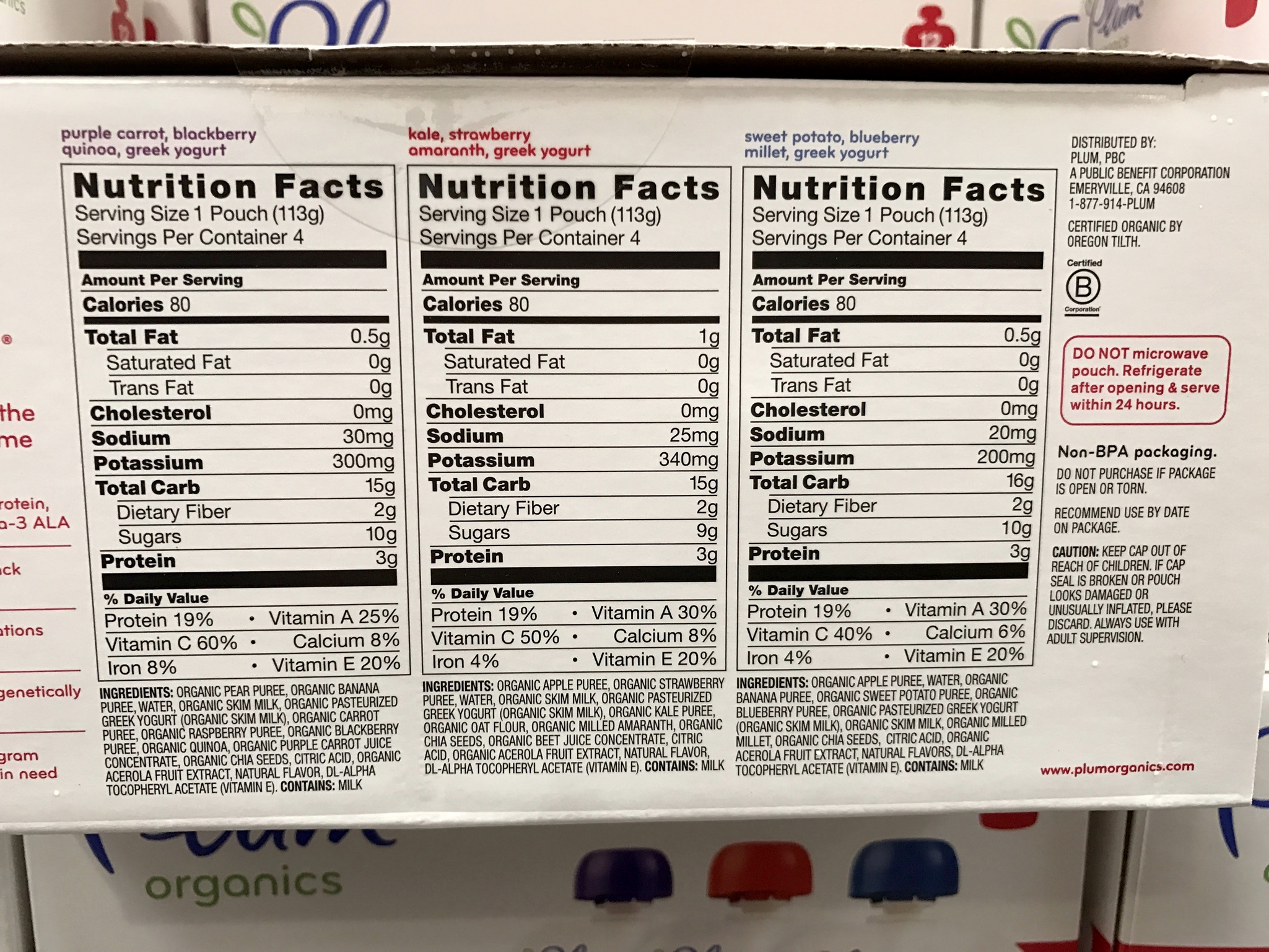 Hite Nutrition Costco Recommendations