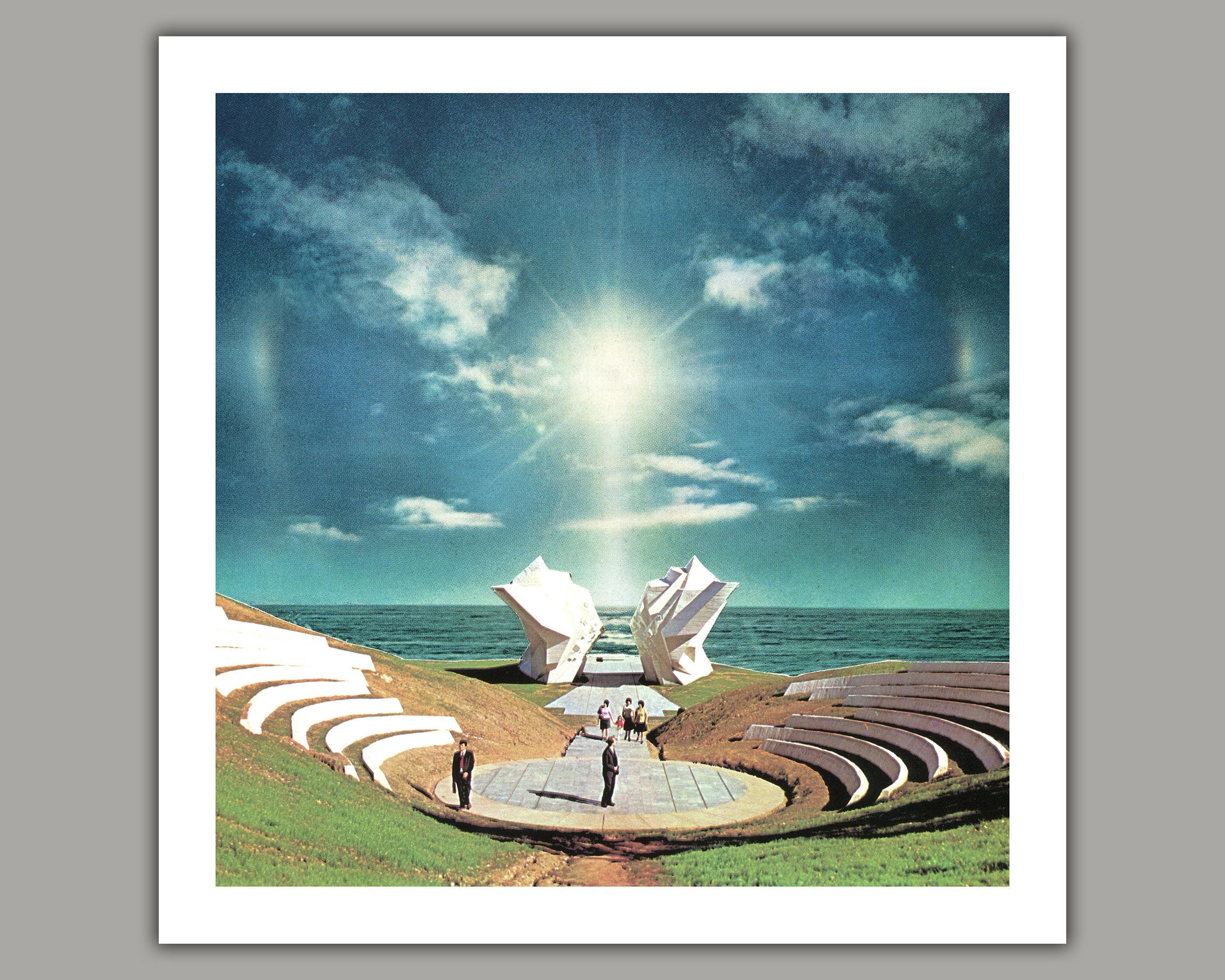 Sun Shrine