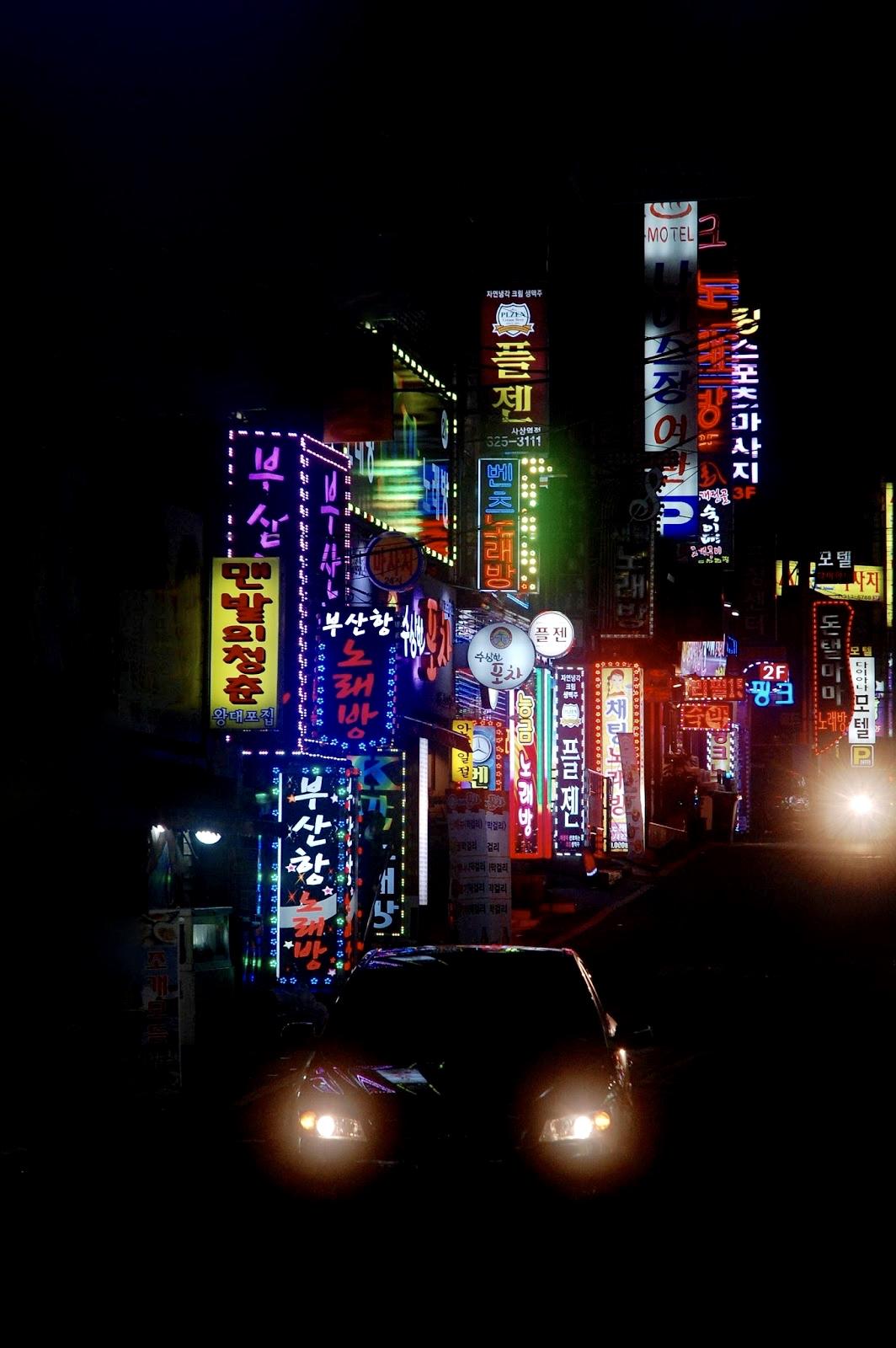 Sasang, South Korea 2013
