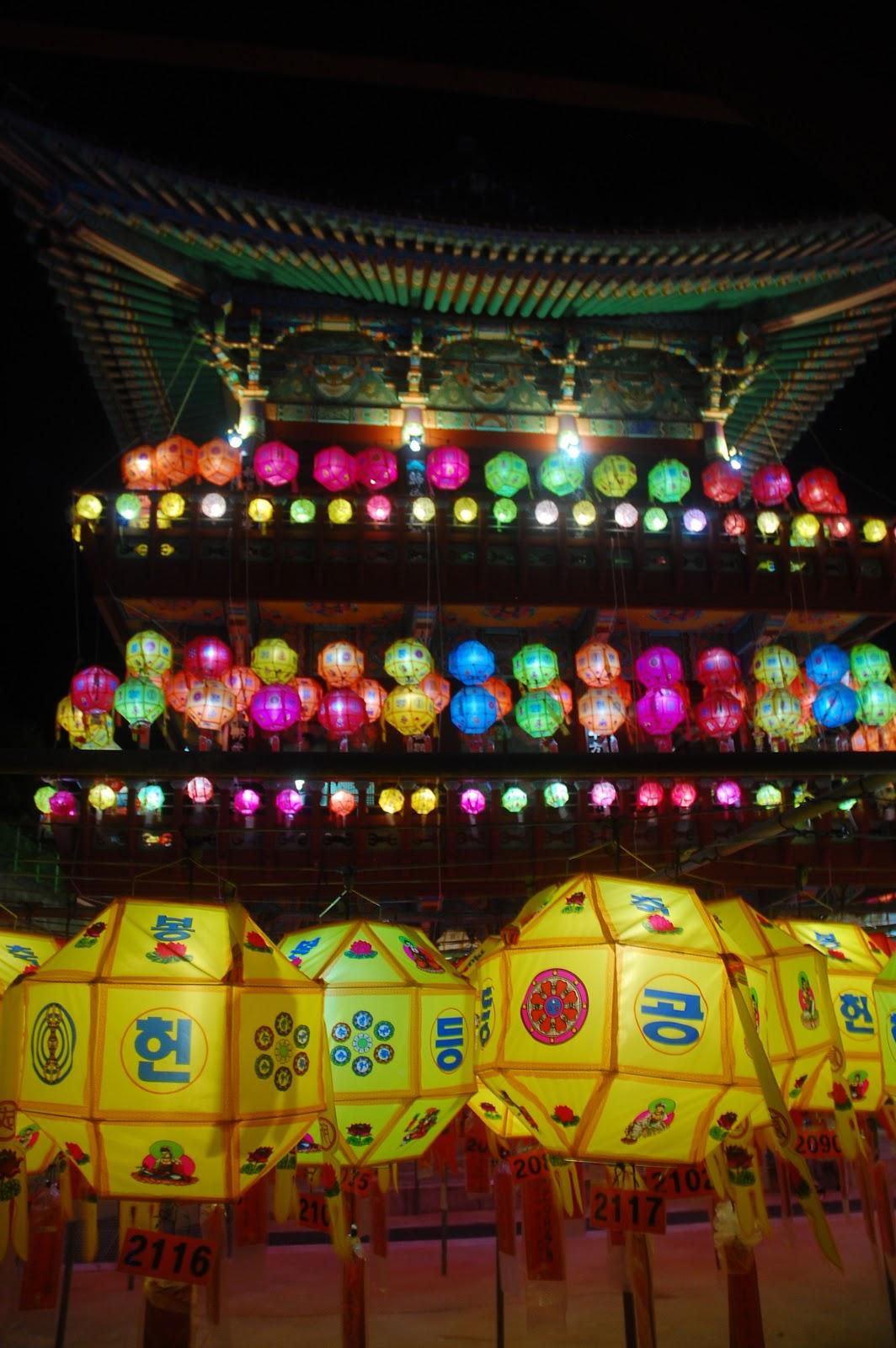 Busan, South Korea 2013
