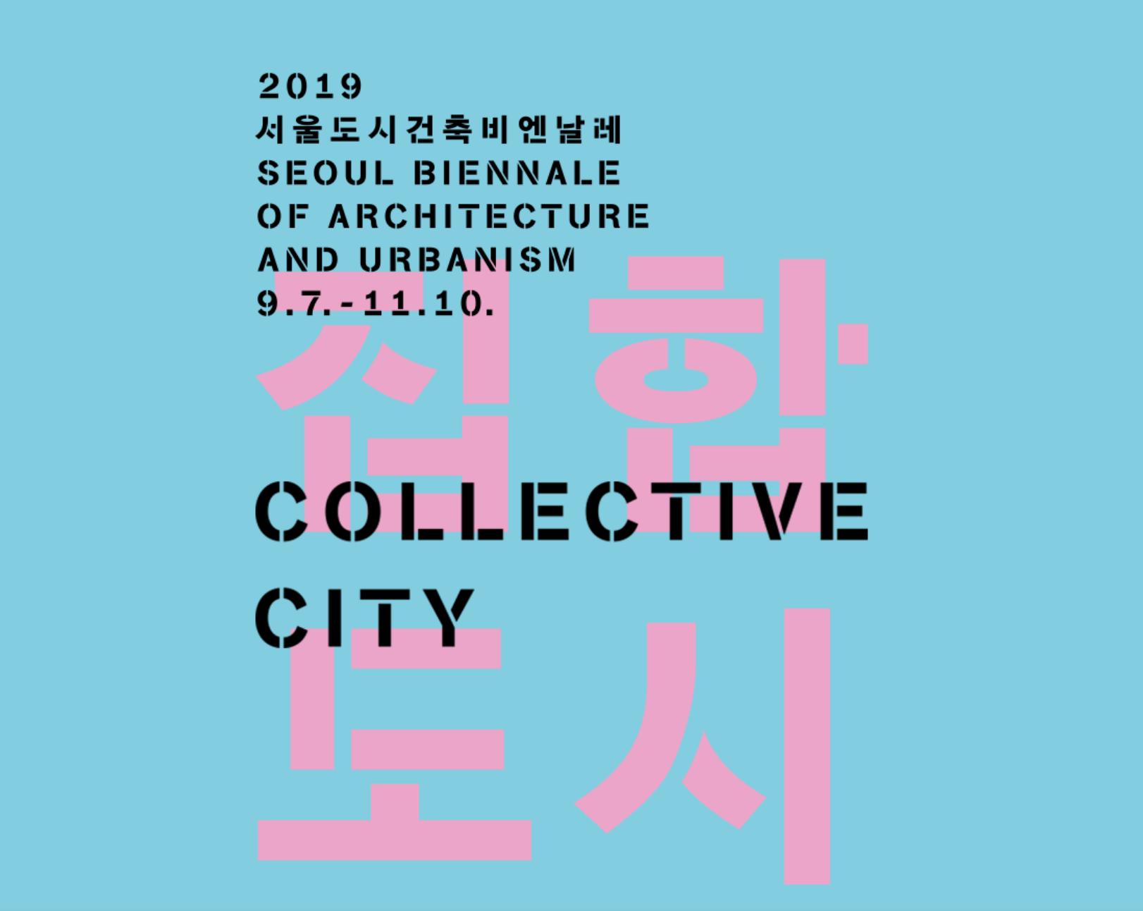Seoul Biennale copy.png