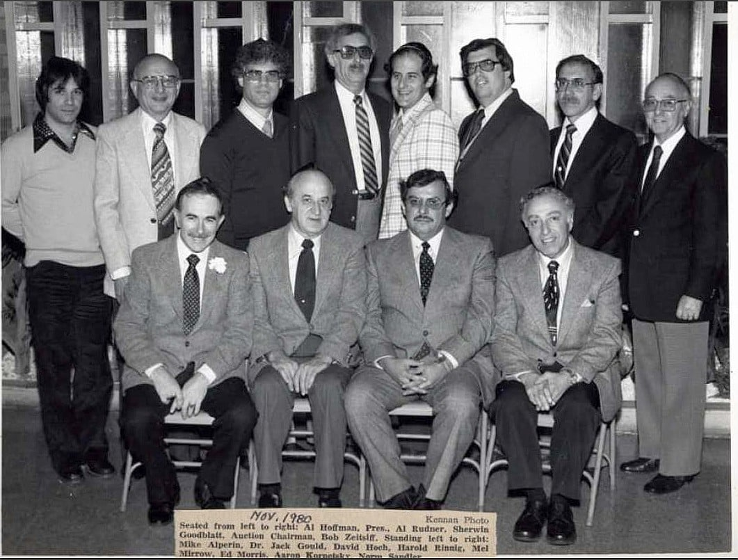 1980 Brotherhood Leadership