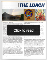 """You can also view our  Luach archive on Issuu , an online digital service that will let you """"flip"""" through the pages from any computer, tablet, or mobile device."""