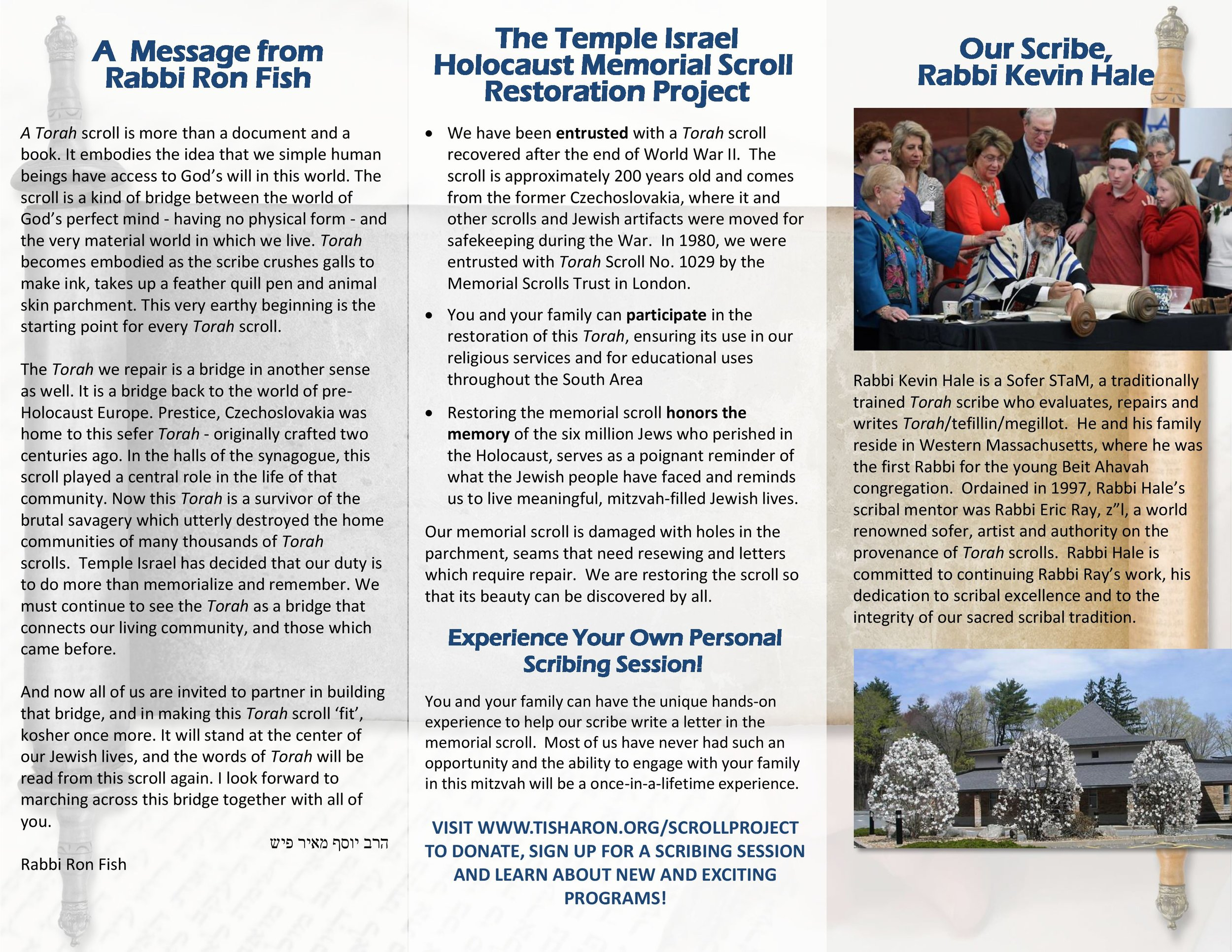 Torah Scroll Trifold Brochure - FINAL - P1_2.jpg