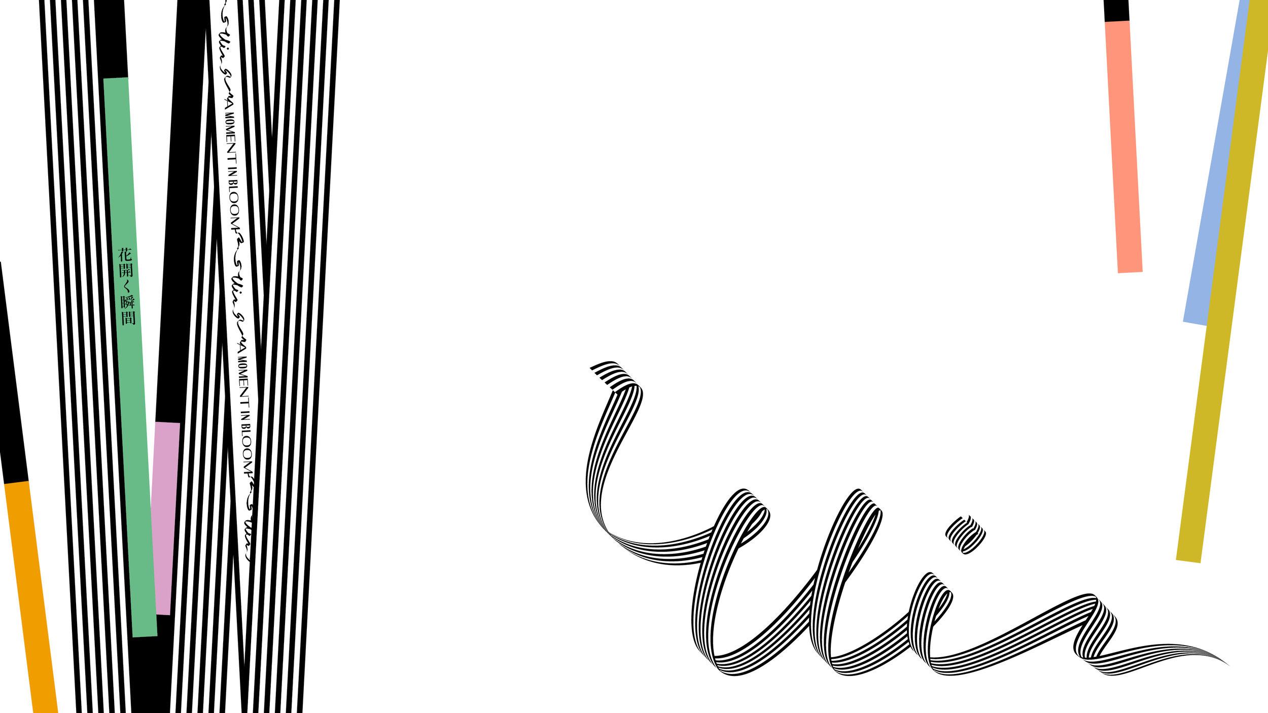 Ui—Brand New.jpg