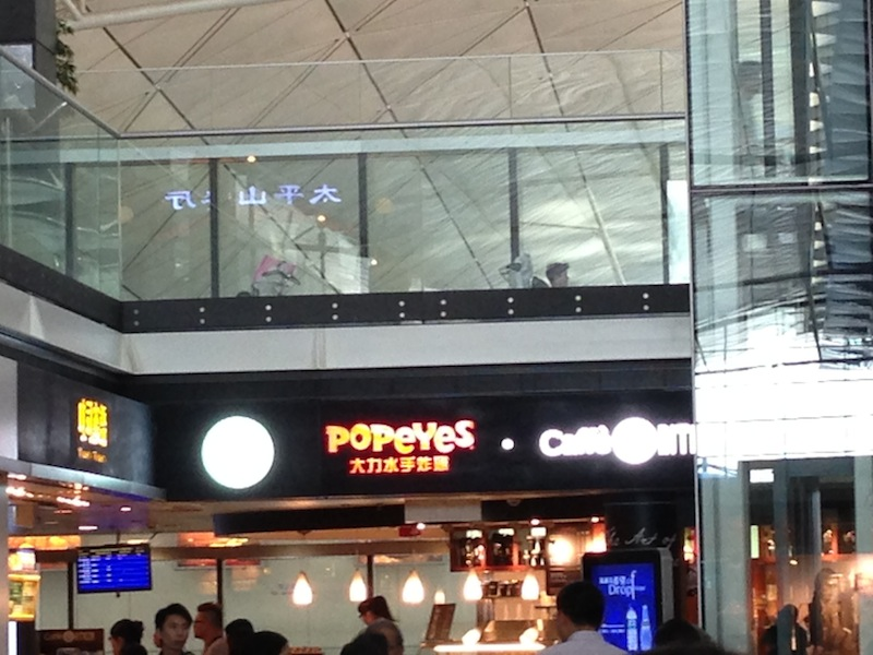HongKongPop.jpg