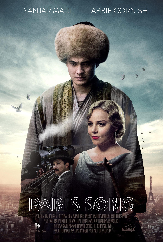 Paris Song Poster_v2_3000px.jpg