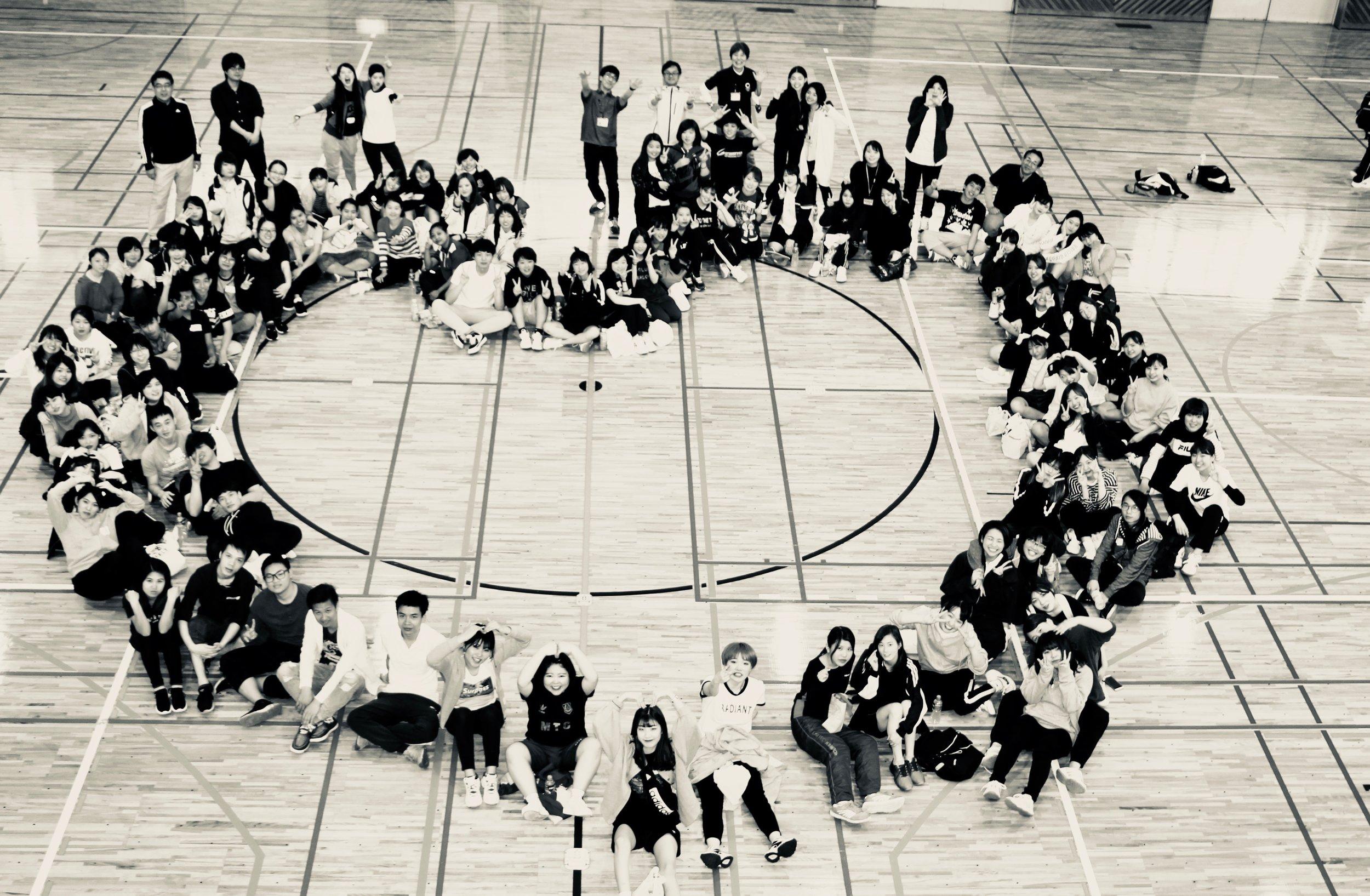 Nagasaki Junior College -  Global Communication Department - Video Contest