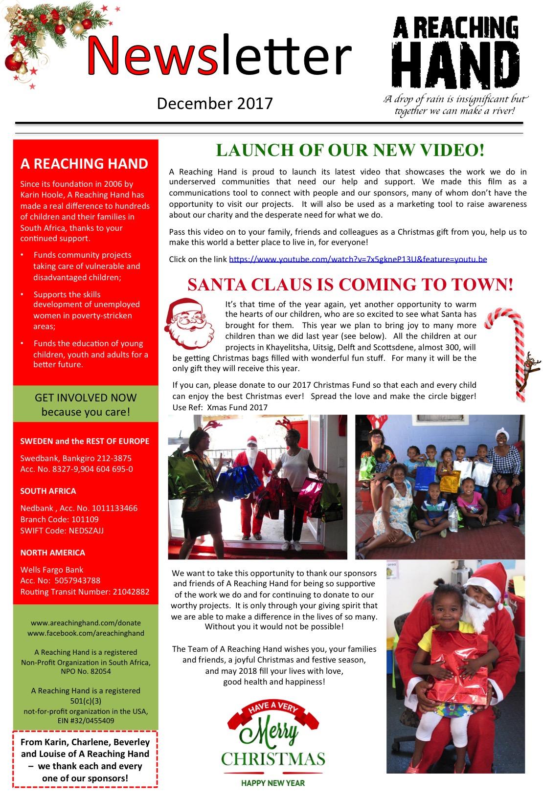 ARH Dec2017 Newsletter