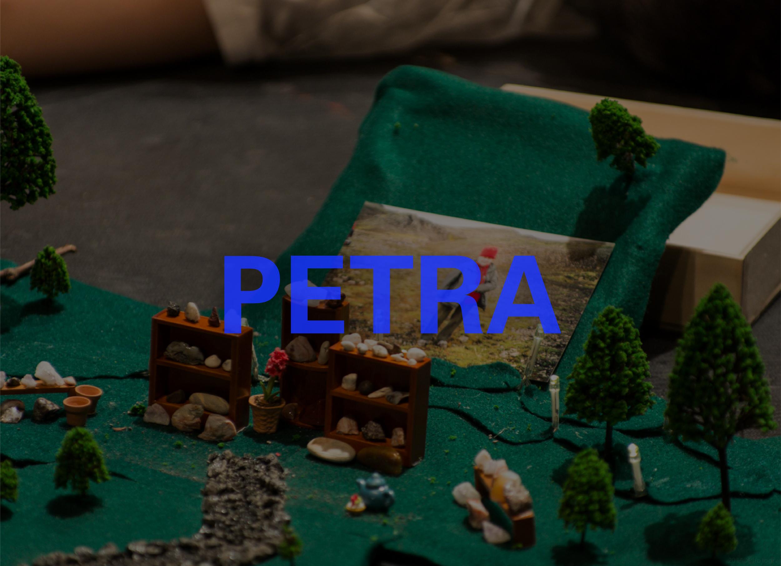 petra.png