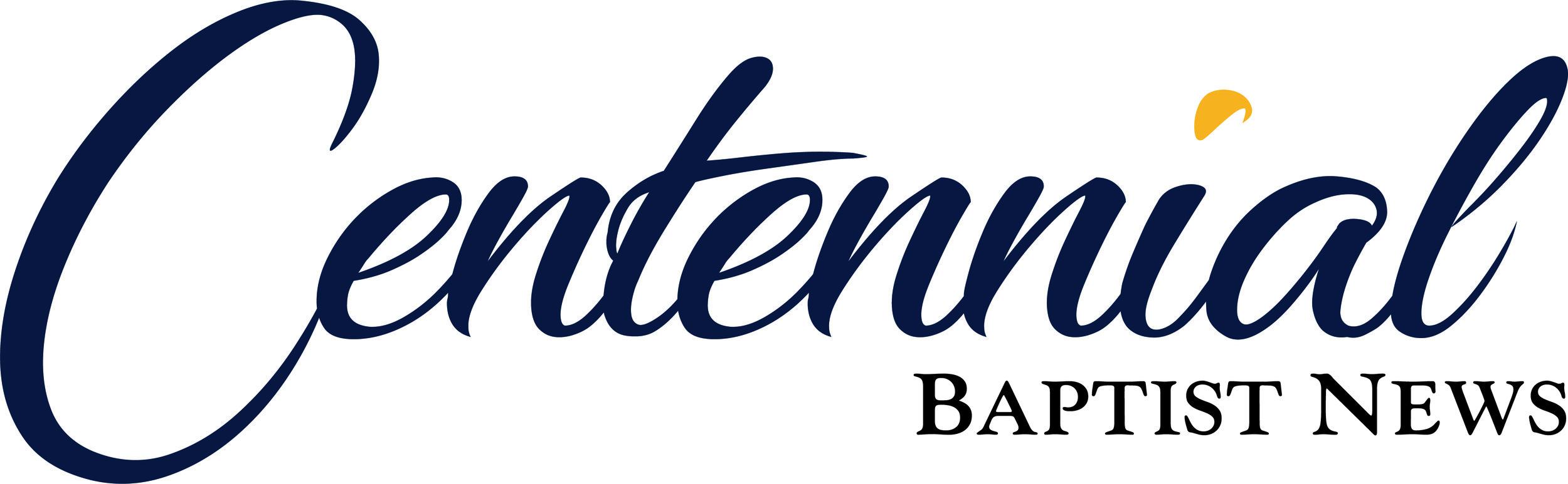 CBA Baptist News logo.jpg