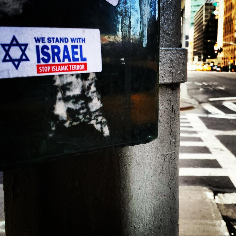 """""""This picture was taken in New York.   I have chosen this, because it represents my wish for people to understand 'our side' as well."""""""