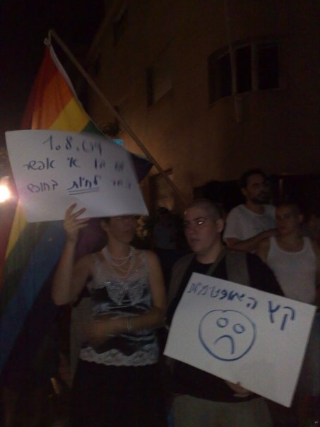 """Demonstration that I took part in right after the shootings in Bar Noar [Association for LGBT youth in Tel Aviv]"" - August 2009"
