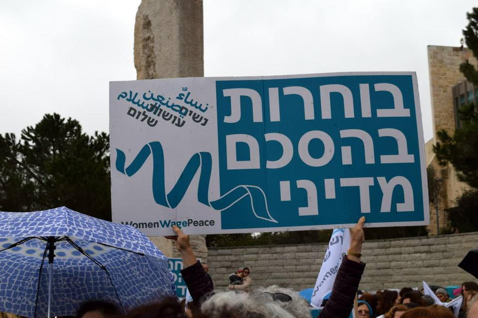 """""""Women Wage Peace - Chose a Peace Agreement,"""" sign held at a Women Wage Peace demonstration held in 2014. Image credit: Irit Hakim"""