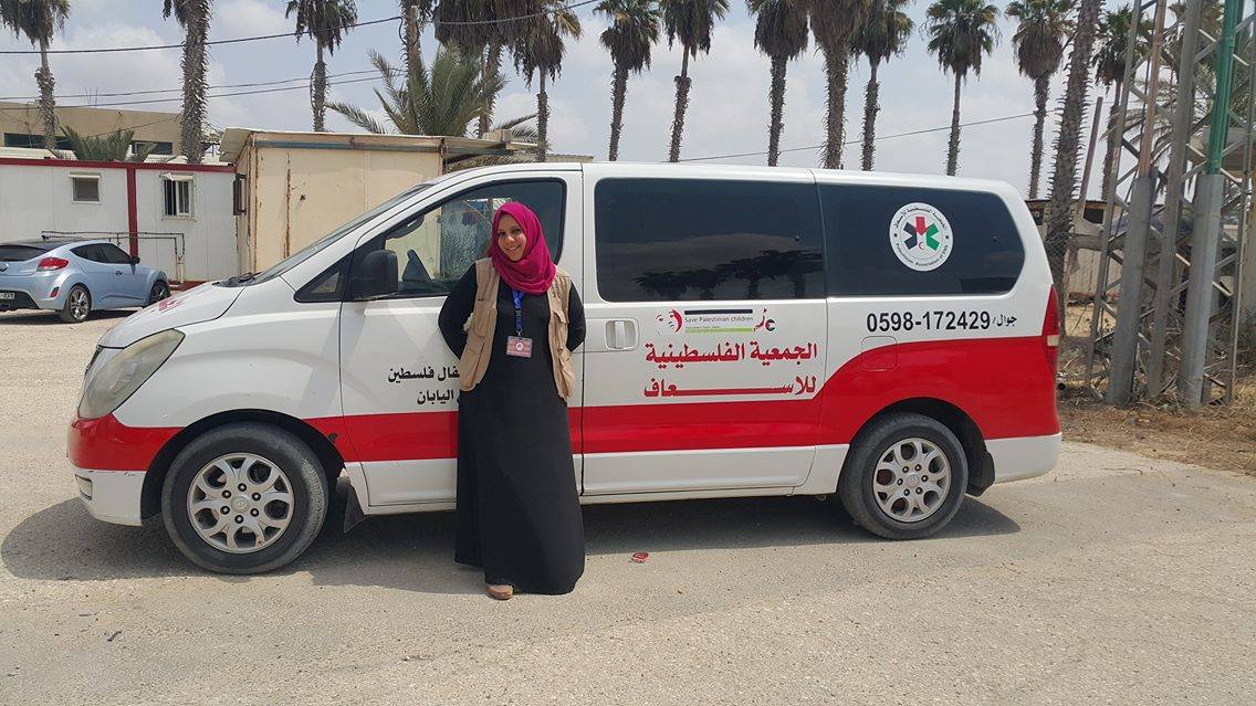 """""""The palestinian association of EMS"""""""