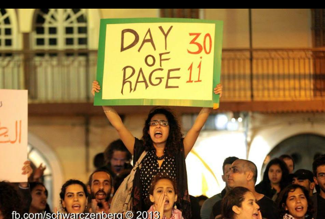 """""""At one of the Prawer protests in Jaffa, before the big protest at the Naqqab [""""Negev"""" in Hebrew] on 30.11.2013."""""""