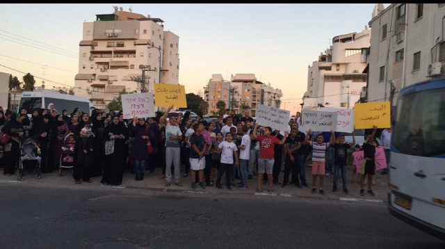 """""""In Lyd, at one of the protests in front of the police office after the killing of Doaa Abo Sharekh (September 2016)."""""""