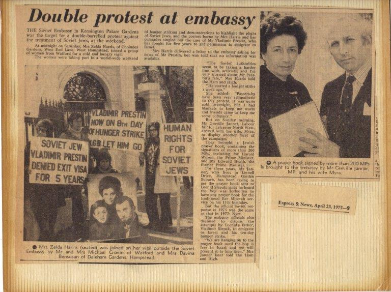 """Demonstration for Soviet Refuseniks, in London outside Soviet Consulate, with British MP Greville Janner and wife Myra"""