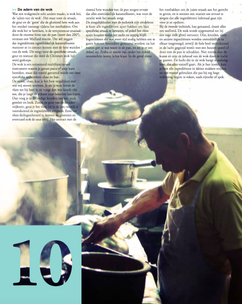 ATAG cook magazine 1.png