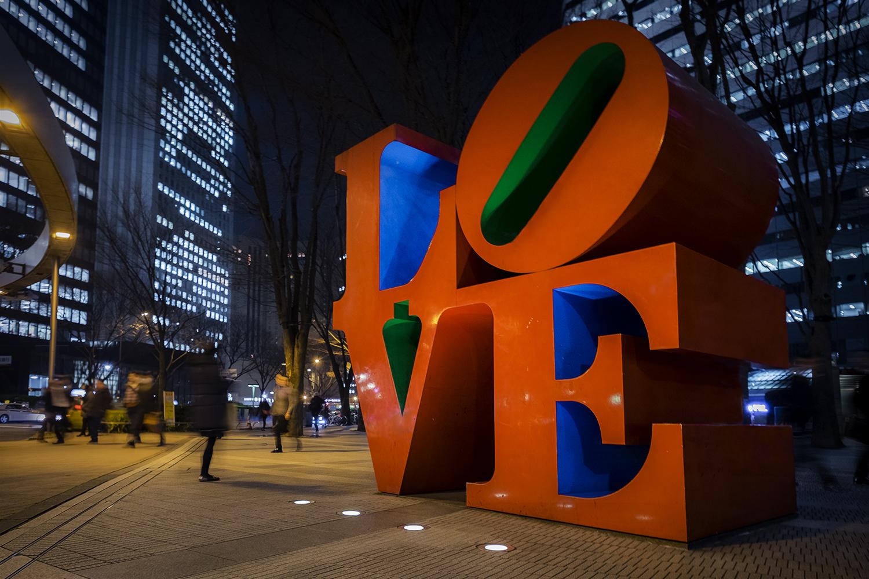 LOVE monument in Shinjuku.