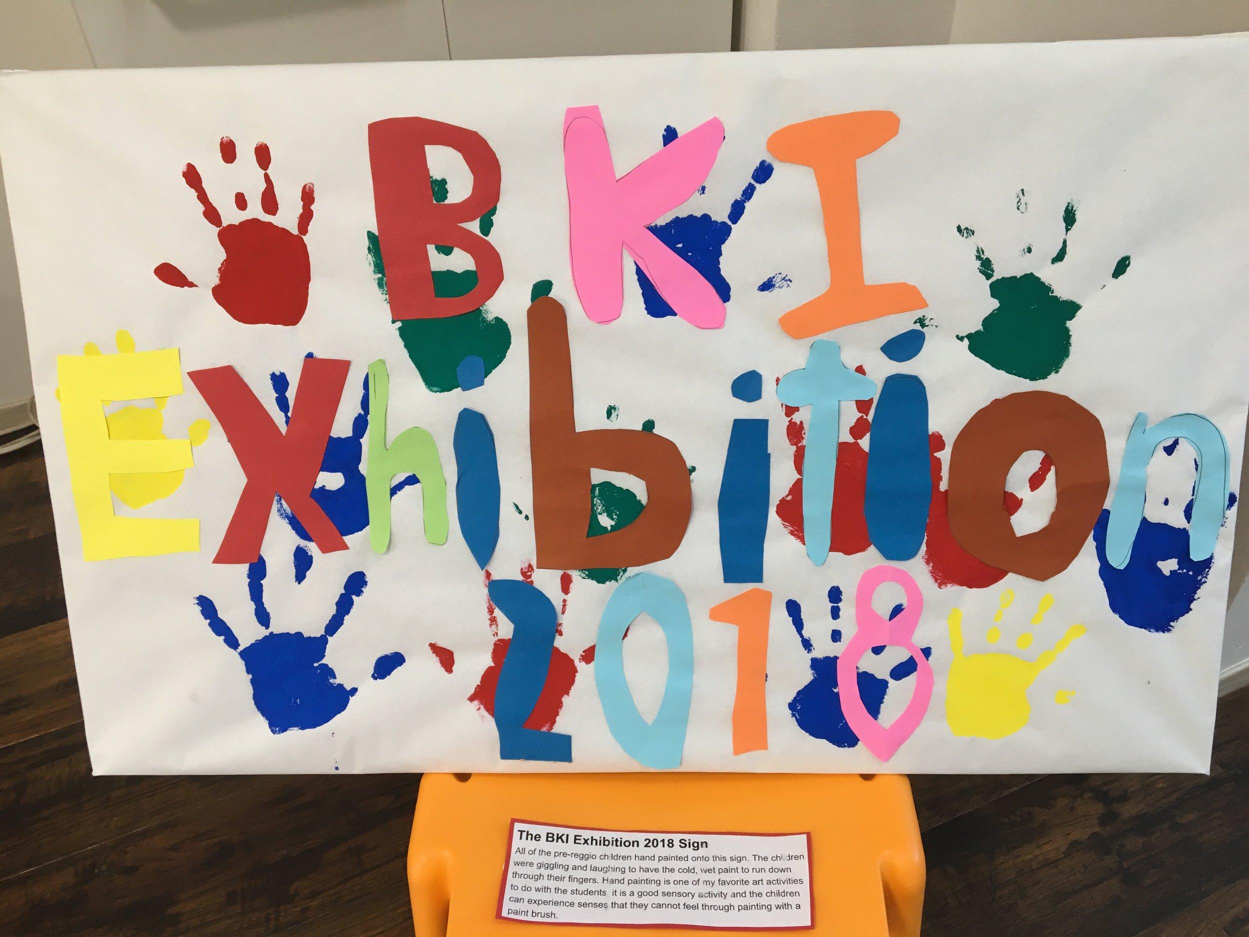 BKI Preschool/Art Exhibition.JPG