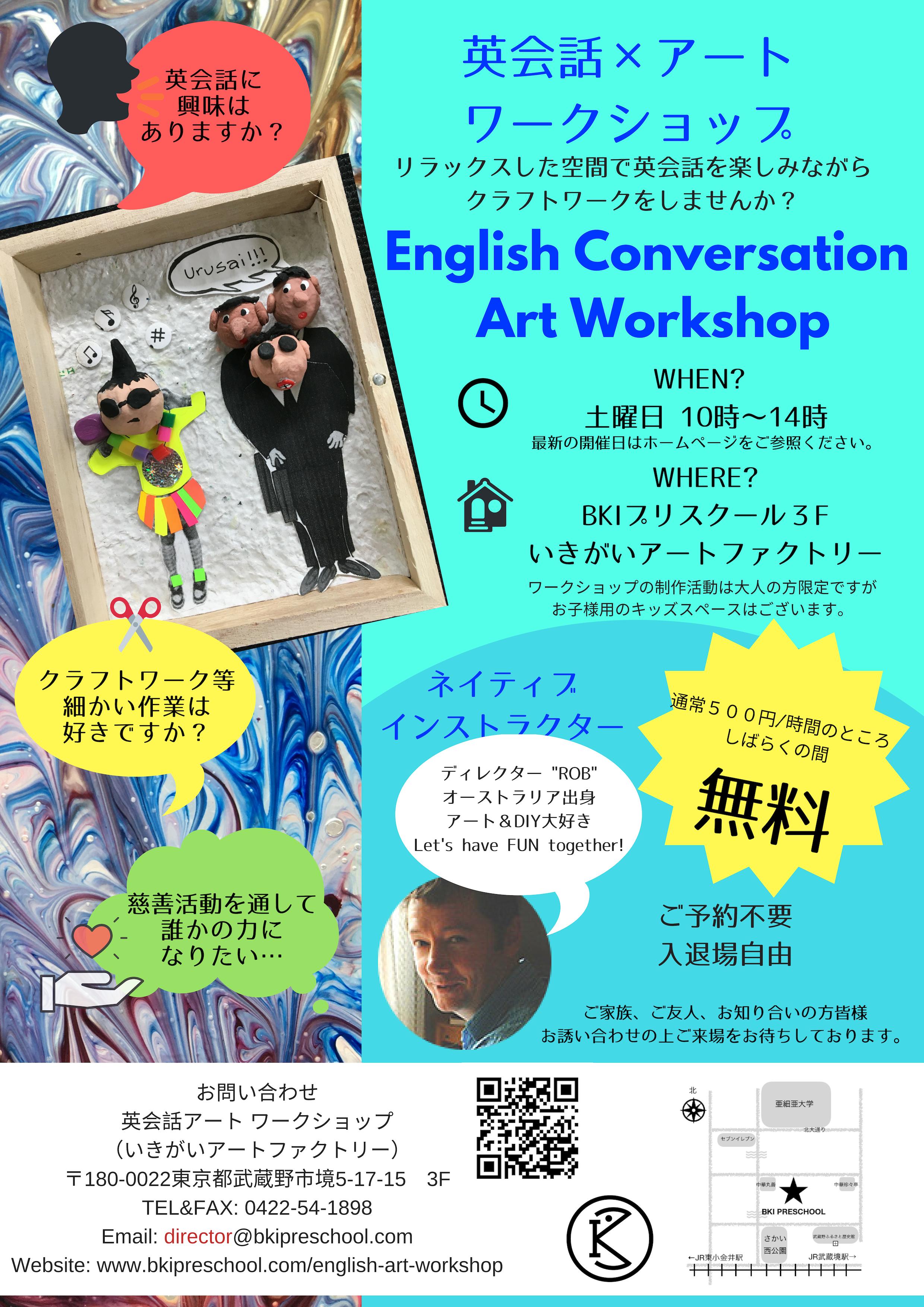Copy of Workshop Flyer.jpg