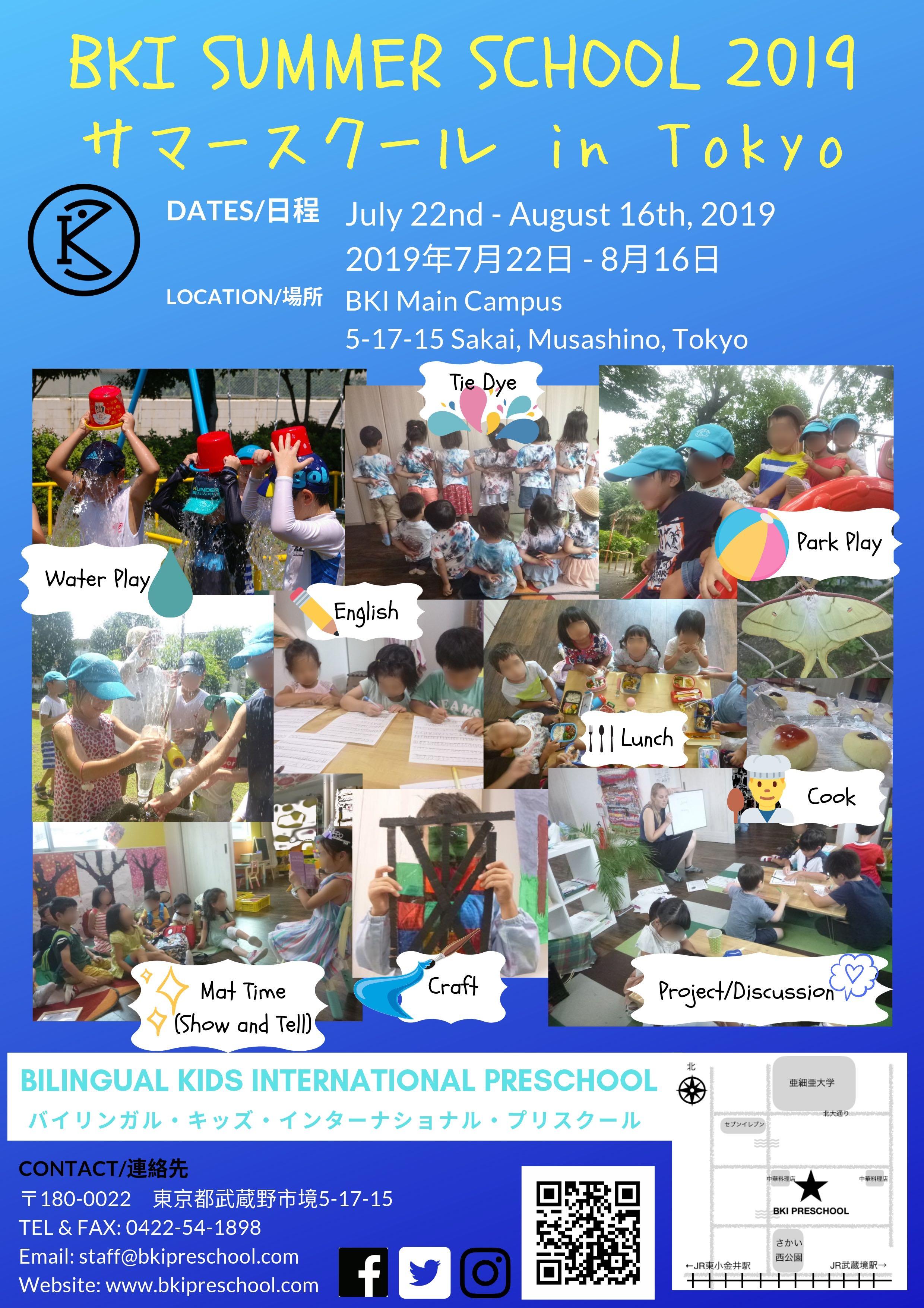 2019 SUMMER SCHOOL Flyer.jpg