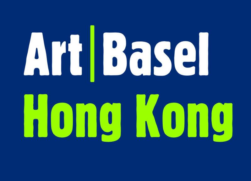 art-basel-hong-kong-2016-800x576.jpg