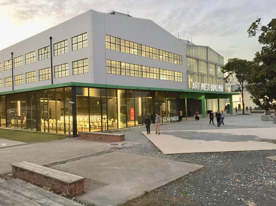 West Bund Art and Design Fair
