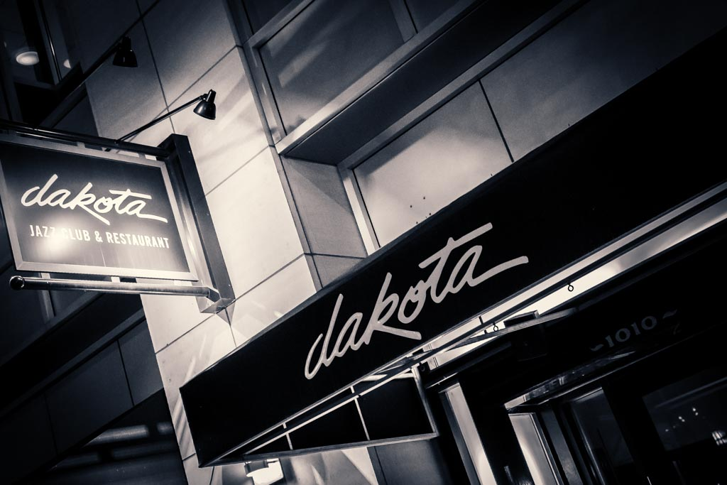Dakota Jazz Club & Restaurant. Downtown Minneapolis, MN.