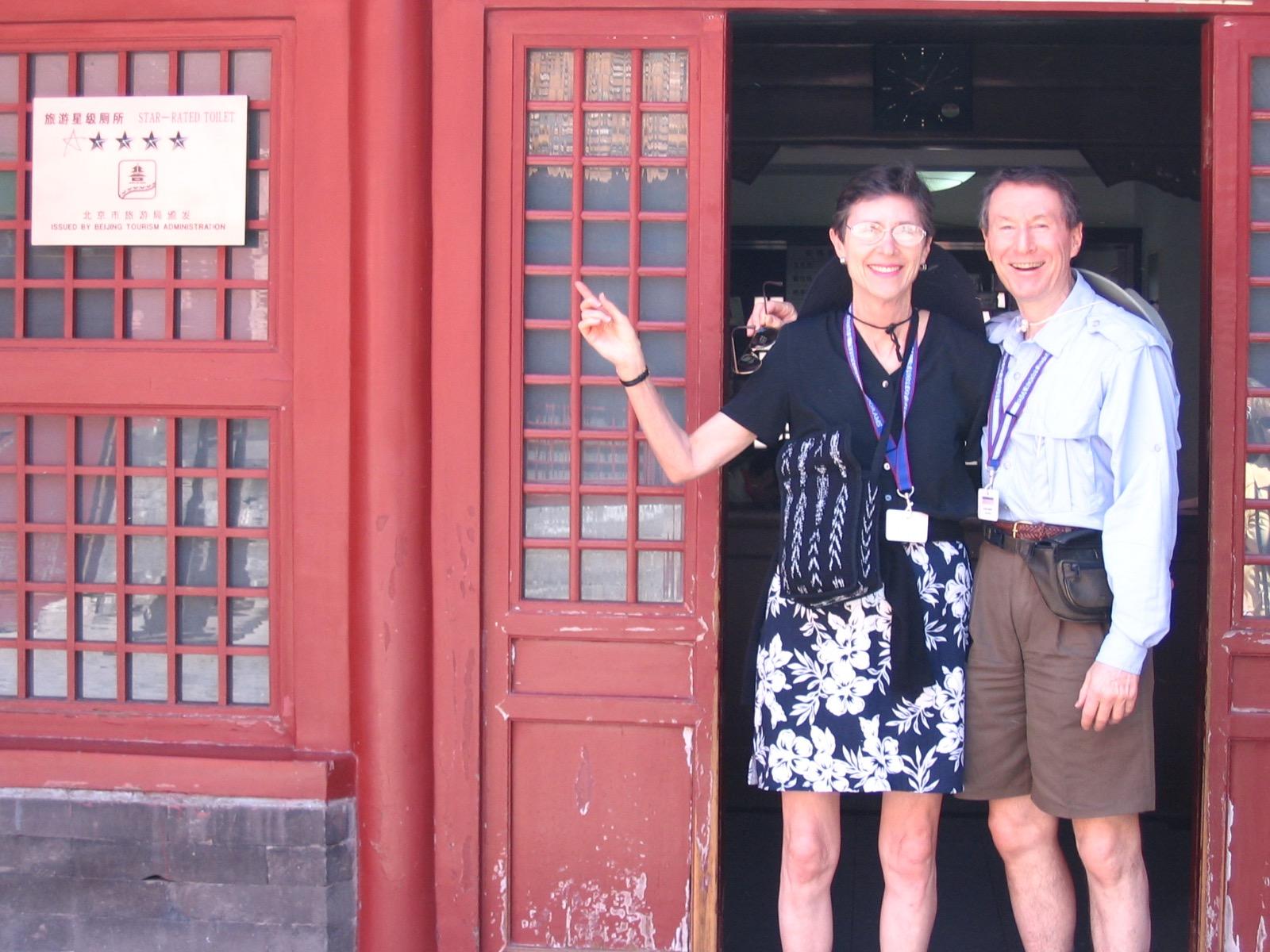 In Beijing with Marv.