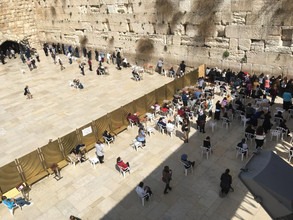 The remaining wall from Second Temple - Holiest Site