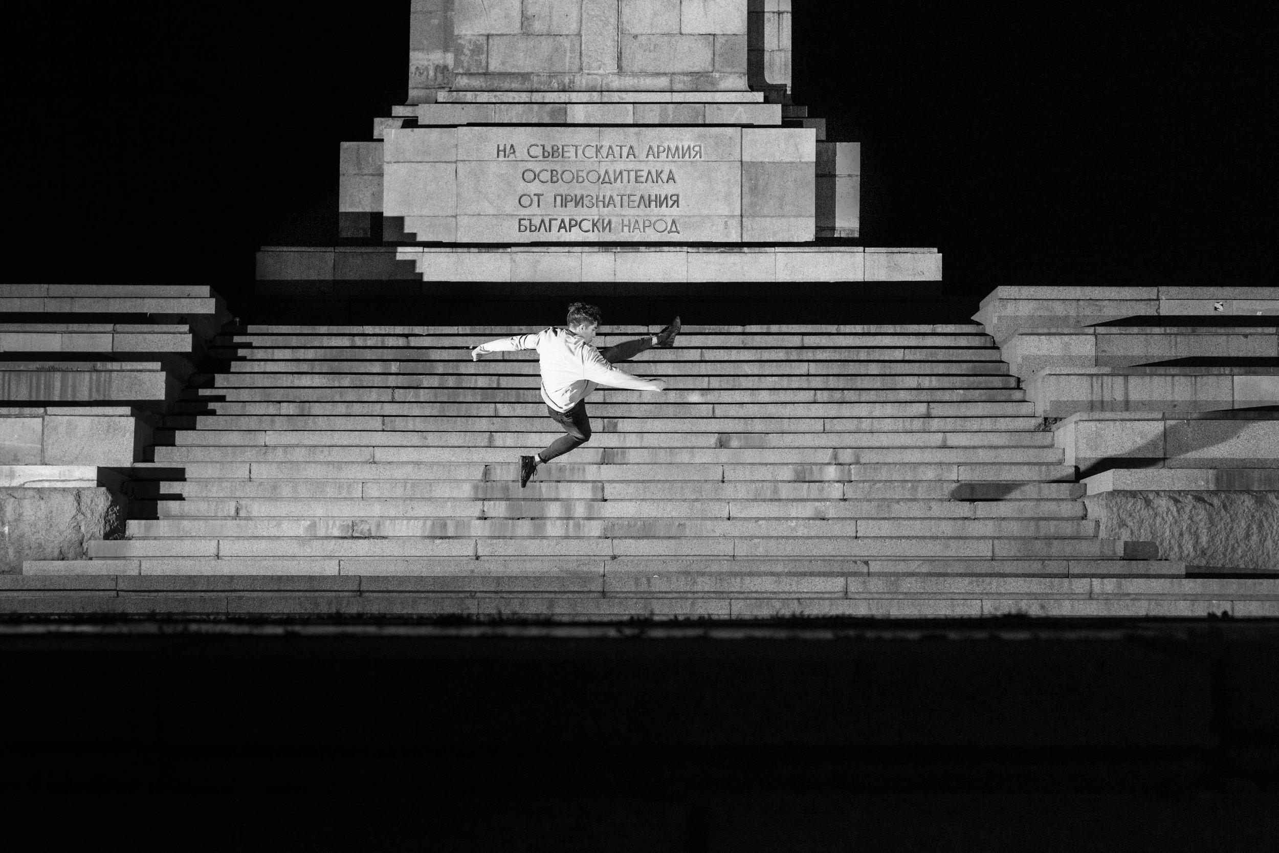 Exploring Bulgaria through parkour and architecture '18 -