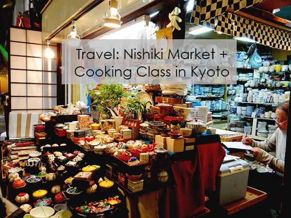 title_kyoto.jpg