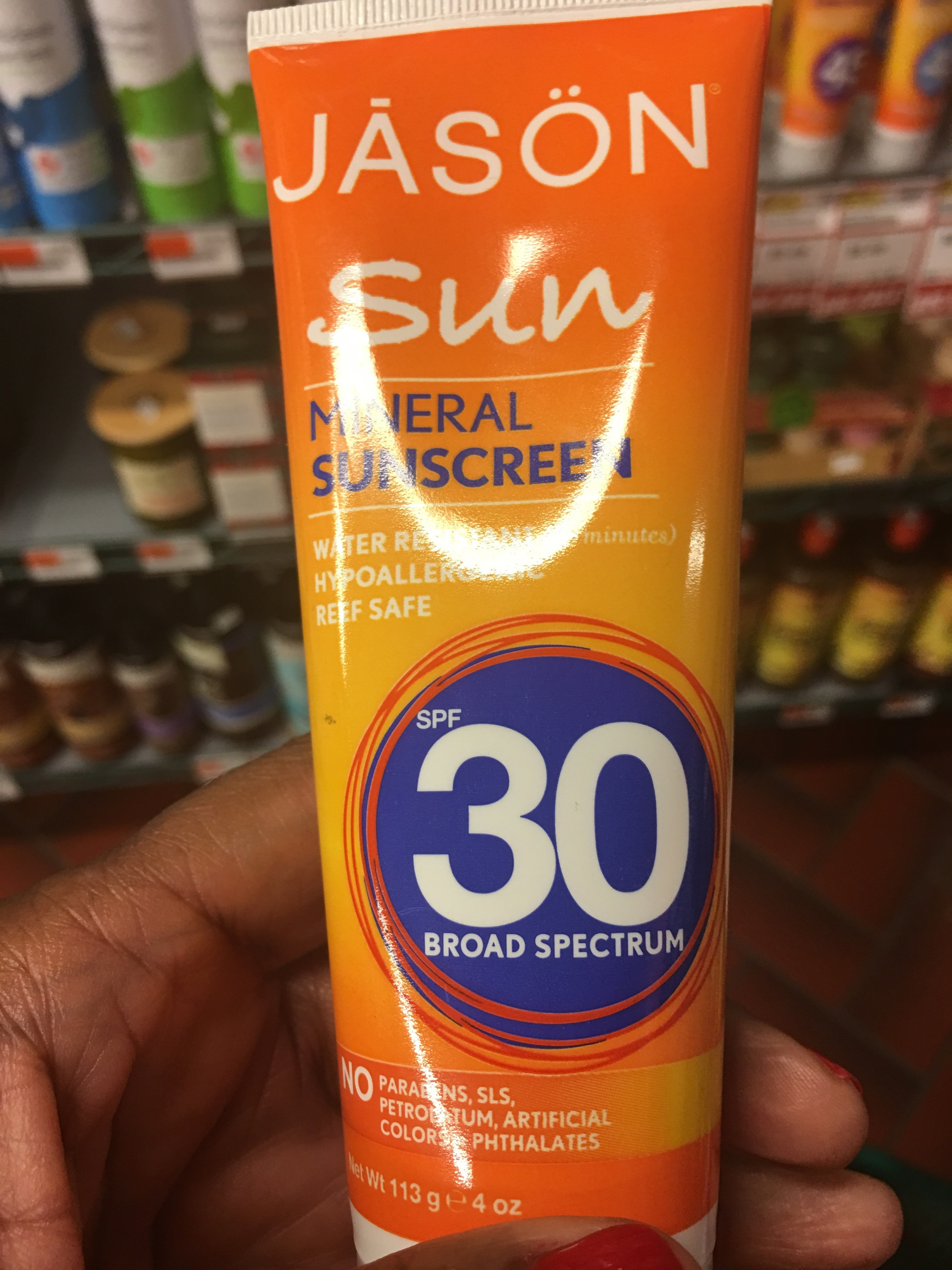 Sunscreen option