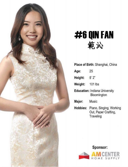 Meet Qin!