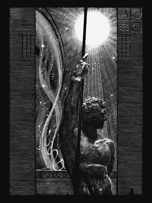 "Hercules 'Labores Solis"" (2015)"