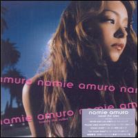 Namie Amuro  Break The Rules    Recording