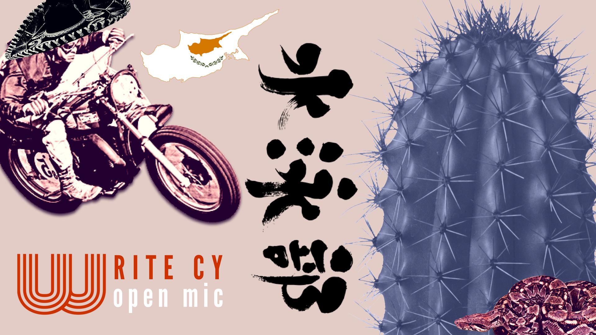 Write CY Open Mic Night